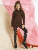 GemKids | Мантия Cachoeira | Одежда для детей и подростков |